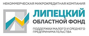 Липецкий областной фонд поддержки МСП Логотип